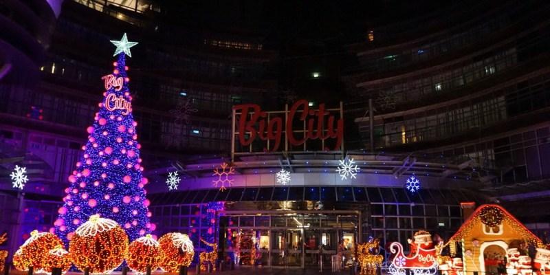 2020新竹聖誕樹特輯|巨城聖誕樹11月14日點燈。其他尚沒發佈東門城圓環.6+Plaza.新竹大遠百.周邊美食懶人包--踢小米生活