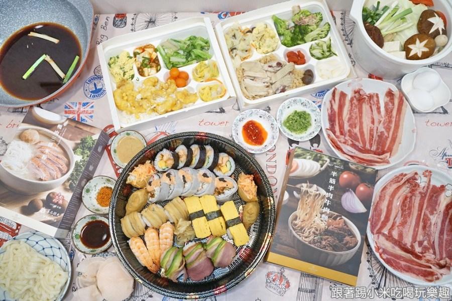 新竹豐邑喜來登大飯店|竹北五星級餐盒200元起!中式、西式、日式料理享宴外帶66折起一日三餐輕鬆搞定!飯店得來速不用下車可領餐點。