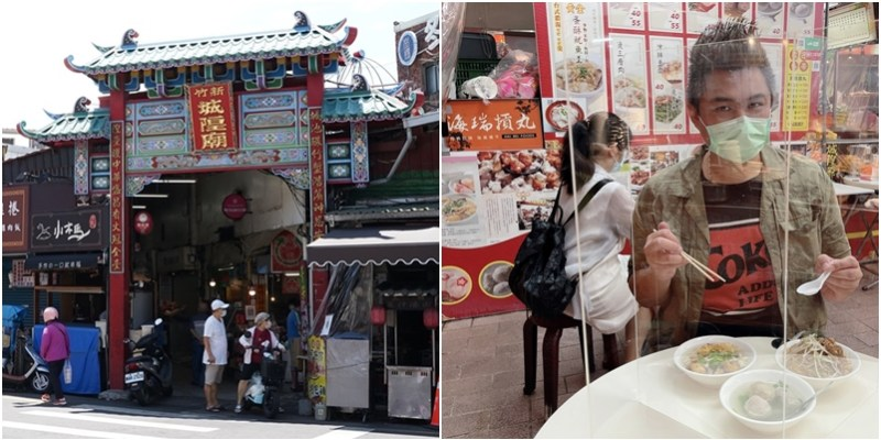新竹城隍廟7月27日解封了!廟宇及美食街開放規定 示範內用正確的方式吃美食~(最新報導不斷更新)