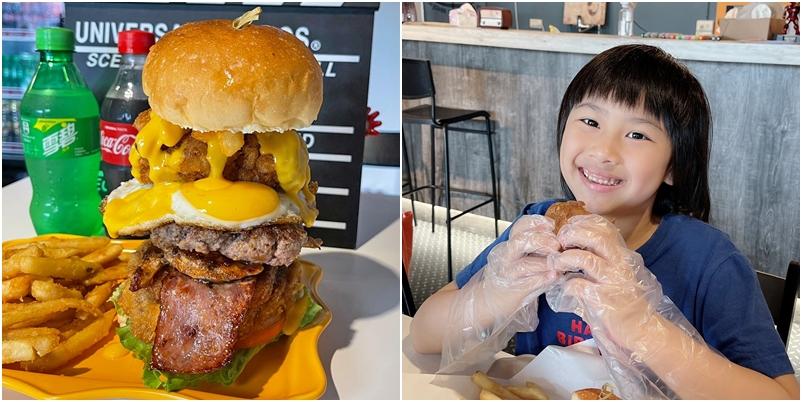 新竹美食歐麥堡美式餐坊。疊高高手打牛肉大人小朋友都喜愛的美式漢堡。女神三明治美味又健康(價格營業時間地址電話)