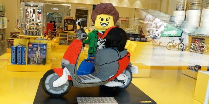 新竹最「風」的樂高LEGO新竹授權專賣店來了!巨城SOGO店開幕優惠.限定商品(營業時間地址)