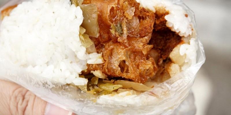 新竹美食 自由路無名三輪車飯糰-延續20年不變好吃口味的傳統飯糰等著大家來嚐試(監理所/三民國小)--踢小米食記