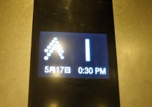 Time in the elevator