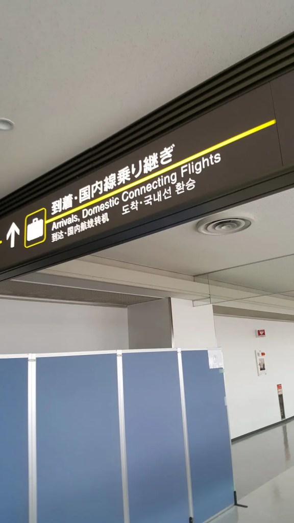 ankunft am narita airport in tokyo