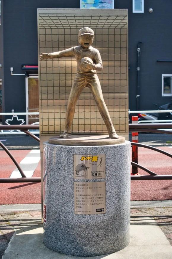 Captain Tsubasa: Genzo Wakabayashi Statue, Bronzeskulptur.