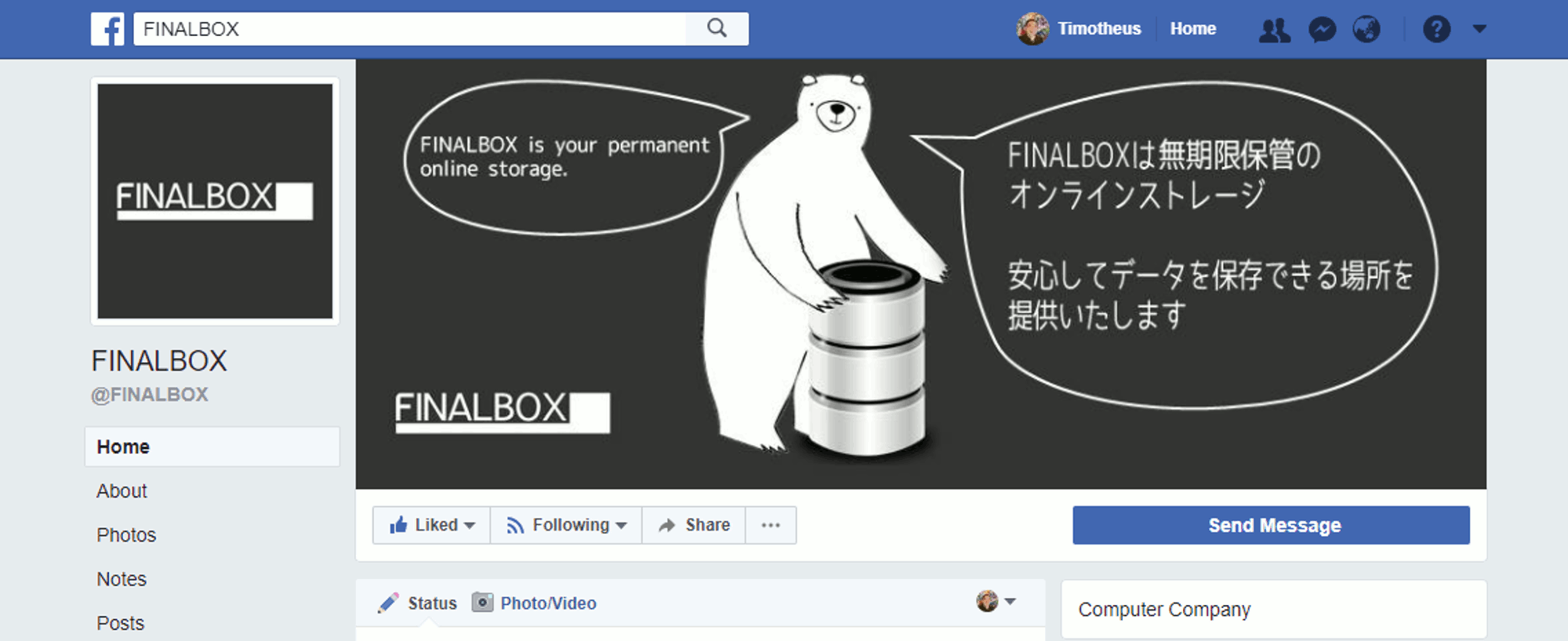 Digital Marketing Consultant Singapore - Portfolio - Facebook Marketing - FinalBox Header