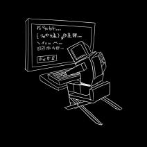 henry-coder