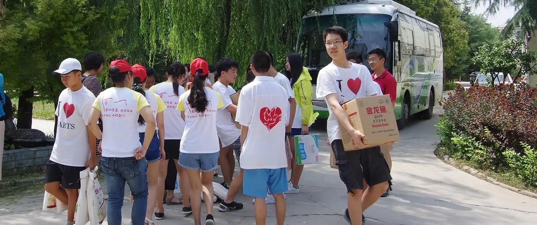 China Supply Gift