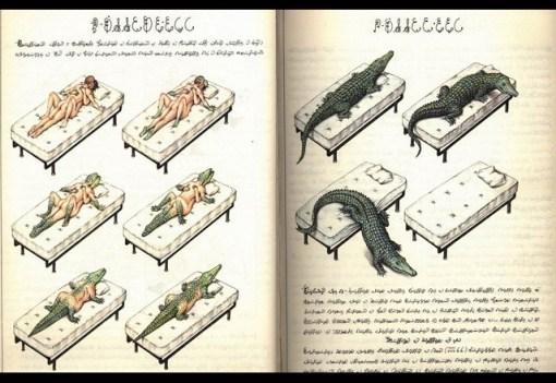 codex seriphanus