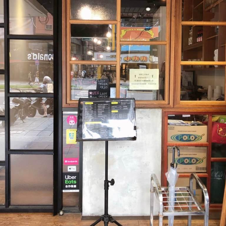 框框美式餐館 Frame Diner