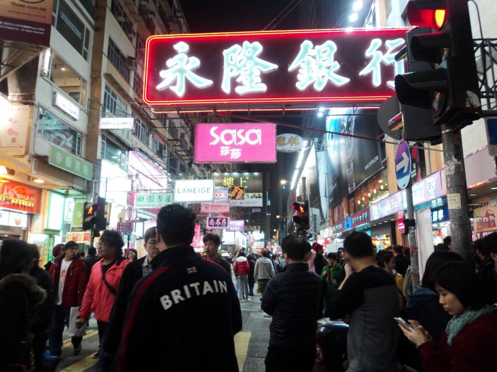 Hong Kong On A Budget (3/3)
