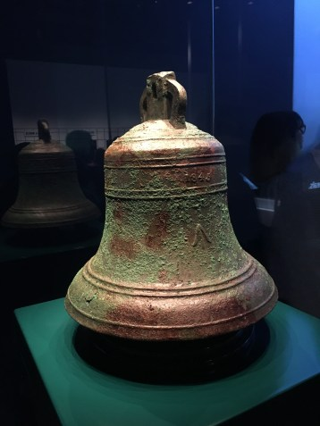 Bell from HMS Erebus