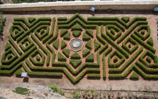 Alcazar Gardens.