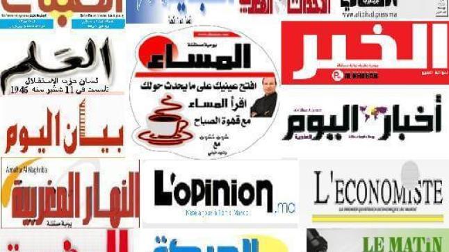 صحف الأربعاء: وزير التربية يتهم أطرافا مجهولة بتأجيج احتجاجات التلاميذ على التوقيت الصيفي
