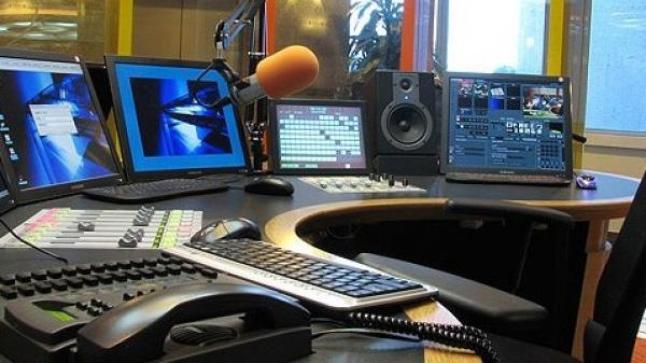 وزارة التربية الوطنية.. بث برنامج جديد لتعلم اللغة الإنجليزية على أمواج الإذاعة الوطنية ابتداء من شتنبر المقبل