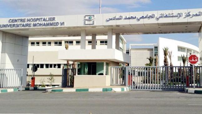 مراكش .. يوم علمي لمركز طب الإنجاب بالمركز الاستشفائي الجامعي محمد السادس