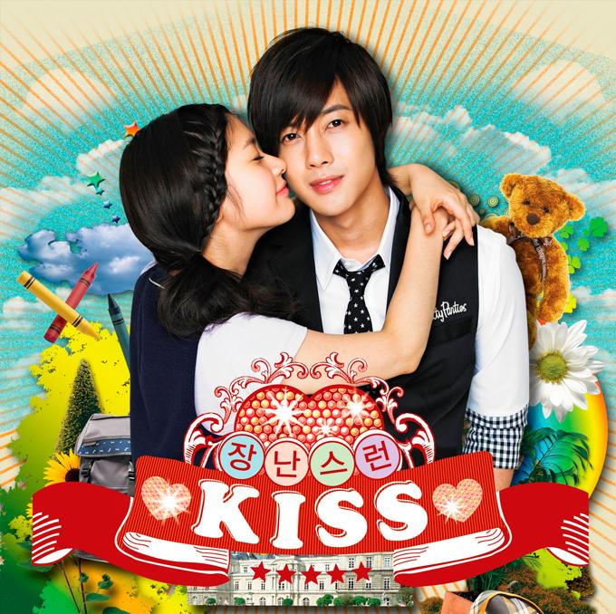 playfull_kiss