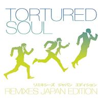 Tortured Soul Flee The DJ Booth With Remixes Japan Edition