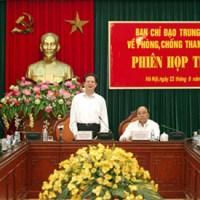 TT Nguyễn Tấn Dũng chính thức lên tiếng sau vụ bầu Kiên