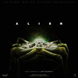 #13 Alien (Custom)