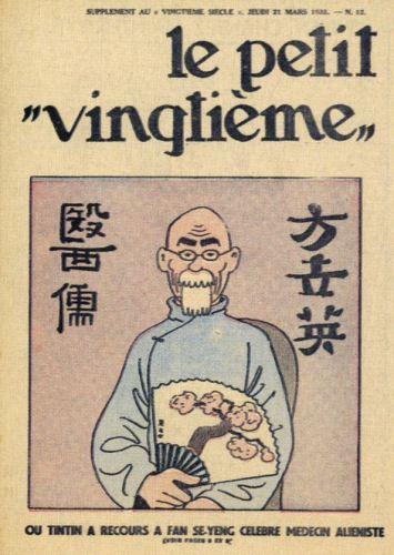 FASCICULE PETIT VINGTIÈME du 21 mars 1935 (Lotus)