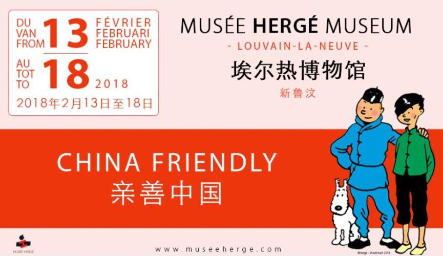 TINTIN - LE MUSÉE HERGÉ MET LA CHINE A L'HONNEUR