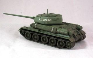 T-34-85 4