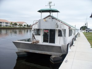 front-of-house-boat