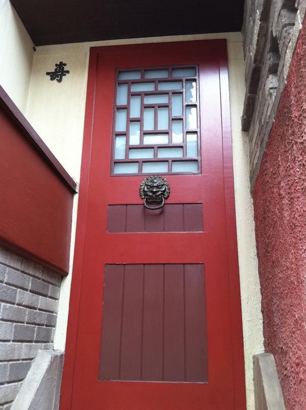 Asian Door Idea for a Tiny House