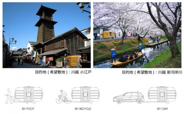 stereotank-taku-tanku-portable-tiny-house-003