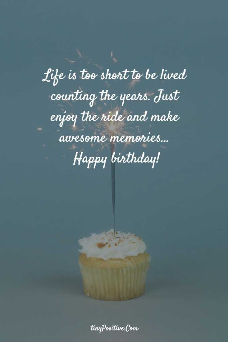 144 Happy Birthday Wishes And Happy Birthday Funny Sayings 1
