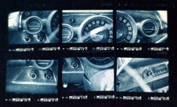 Dash - 35mm Film Cyanotype Print