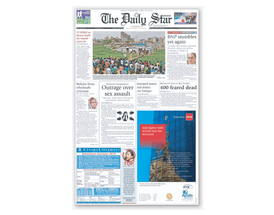 Newspaper Adverts