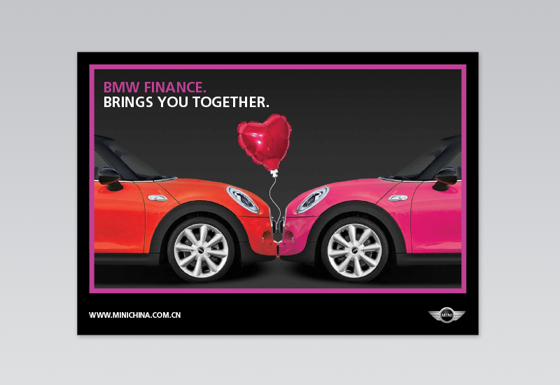 Mini Advert