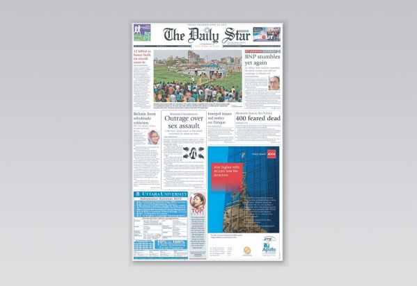 Newspapper Advert