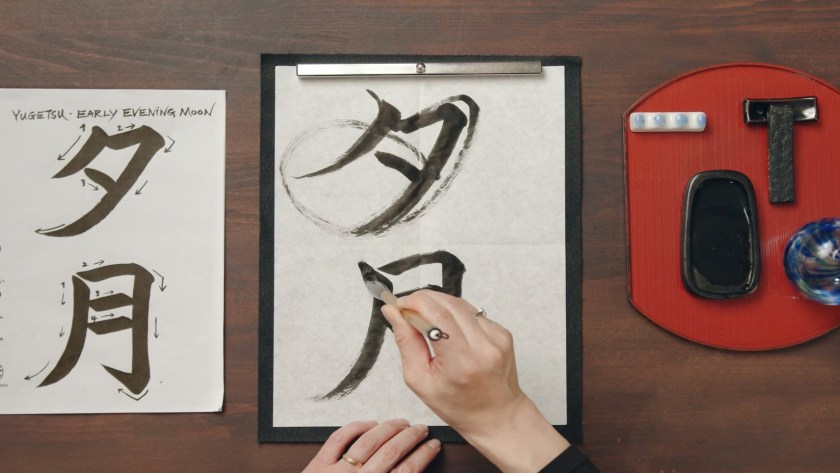Shodo An Introduction to Japanese Calligraphy classes Domestika