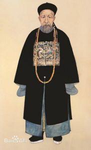 Zeng Guofan 1811 - 1872