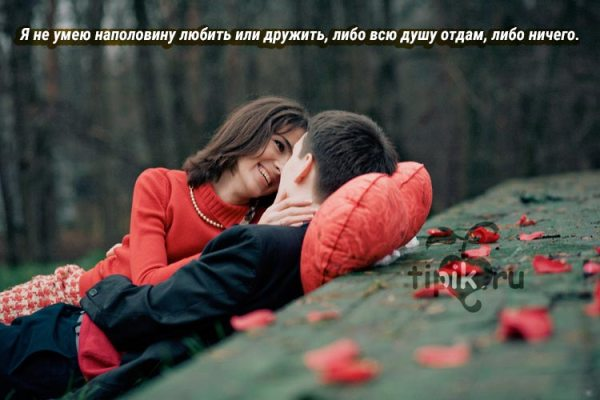 Самые красивые картинки про любовь и чувства - лучшая сборка