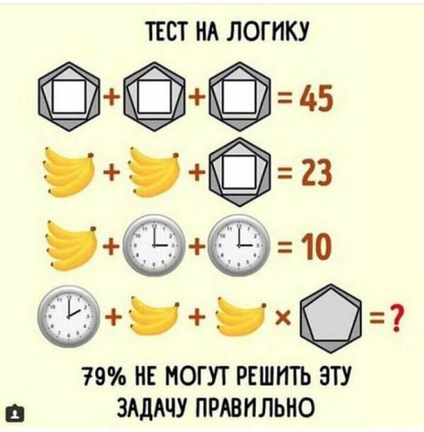 Интересные картинки загадки на логику для детей и взрослых