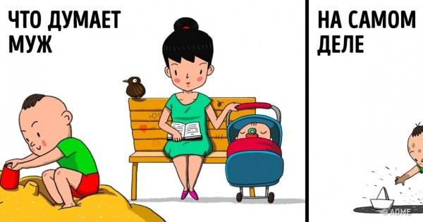 Мама в декрете прикольные картинки и фото