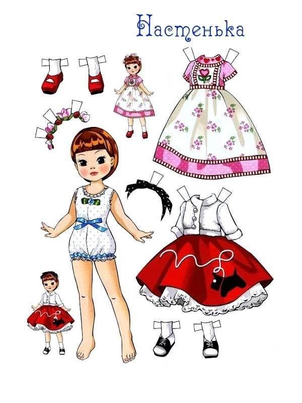 Бумажные куклы с одеждой для вырезания - распечатать