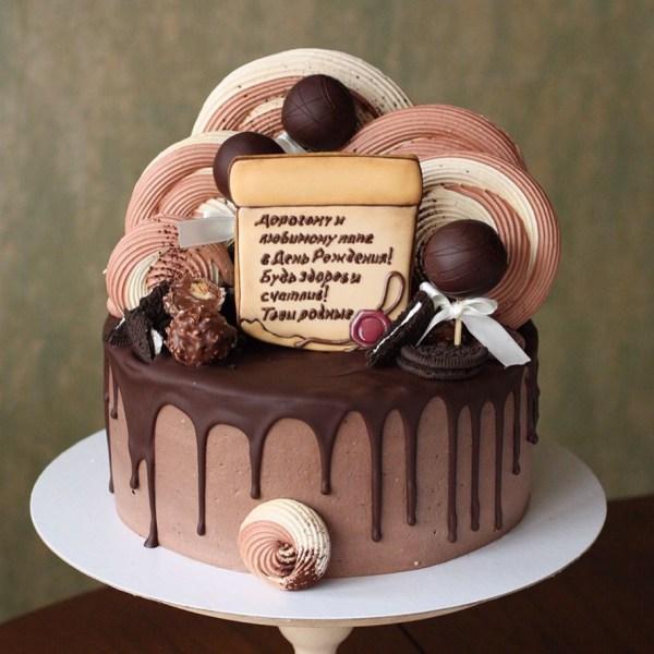 Красивые картинки торт папе на день рождения от дочки ...