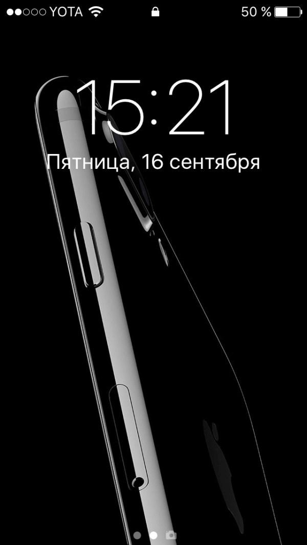 Лучшие Чёрные обои на iPhone 6