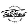 Лого Типопринт