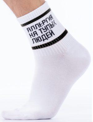 Носки спорт (черные полоски) с принтом