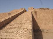 ¿Qué es la Arquitectura Caldeo-Babilonia?