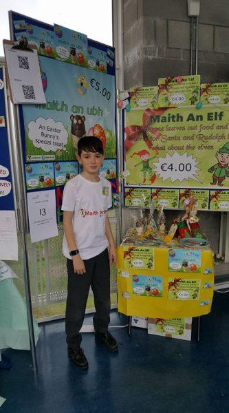 Junior Category Winner: CBS High School Clonmel with their entry 'Maith an Elf agus Maith an Ubh' promoted by Anthony Kane