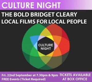 The Nenagh Arts Centre Presents