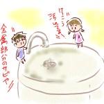 トイレタンクの手洗い器を掃除する方法!手洗い器は意外と汚れが