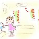 掃除が大変なお風呂場を簡単に掃除する方法!ポイントを解説